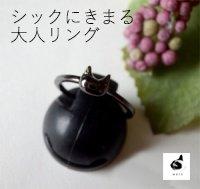 シンプルネコリング(black)