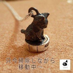 画像1: お掃除ロボットに乘る黒ねこ